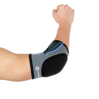 Rehband 7723 Ellenbogenschutz All Sports (Paar) - Core Line